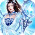 3D奇幻仙侠游戏官方网站下载 v1.0
