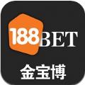 188体育平台app下载手机版 v1.0