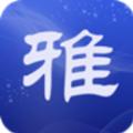 雅儿云播ios苹果版app软件下载 v11.2.2.5