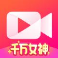 美拍千万女神答题入口iOS版app下载 v7.1.05