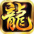傲世烈焰手游下载安卓版 v1.0