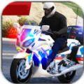 警用摩托车模拟3D完整中文破解版 v2.0