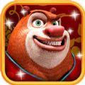 熊出没之丛林大战急速版游戏