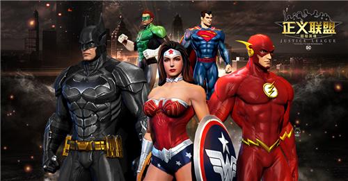 正义联盟超级英雄钻石怎么得 钻石获取方法汇总[多图]
