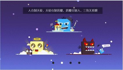 吃豆大作战火爆开测 游戏画面一览[多图]