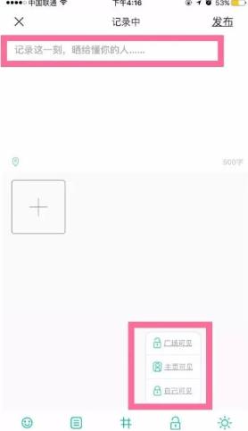 soulapp怎么发视频?soul app发布视频方法介绍[多图]