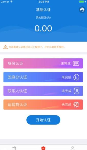 通通钱包安卓版在哪里下载?通通钱包app下载地址介绍[多图]