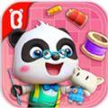 熊猫宝宝娃娃商店游戏