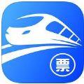 2674火车票app官方版苹果手机下载 v1.6