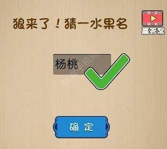 最�迥粤Υ舐叶�51-60关答案攻略大全[多图]
