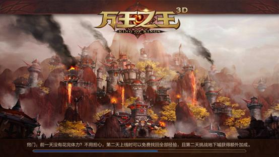 万王之王3D 1.4版本更新预告 新增最强兵器、佣兵斗技场[多图]