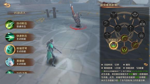 万王之王3D11月10日更新公告 攻陷黑城堡新剧情开启[多图]