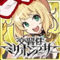 交响性百万亚瑟王游戏官网手机版下载 v1.0.1