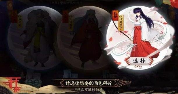阴阳师10月17日更新内容一览 新式神桔梗上线[多图]