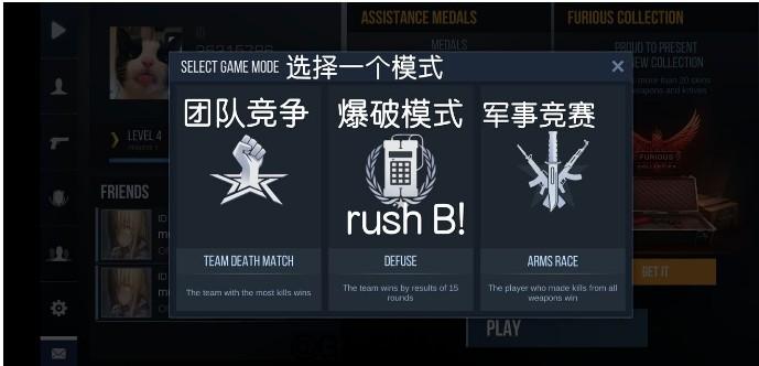 对峙2中文怎么设置 中文设置方法介绍[多图]