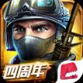 全民枪战apk台湾版本 v3.14.6
