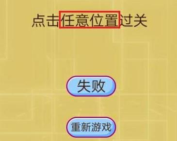 智力达人游戏1-5关答案攻略大全[多图]