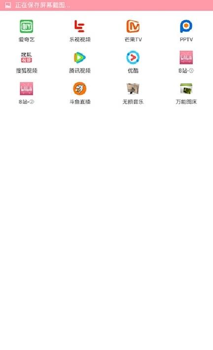 小优app为爱而生0.0.22图2