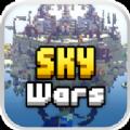 我的世界天空战争游戏