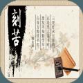以校之名游戏安卓最新版 v1.4