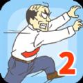走出办公室2无限提示破解版 v1.5
