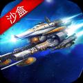 我的战舰机械世纪最新游戏官方版下载 v1.1564