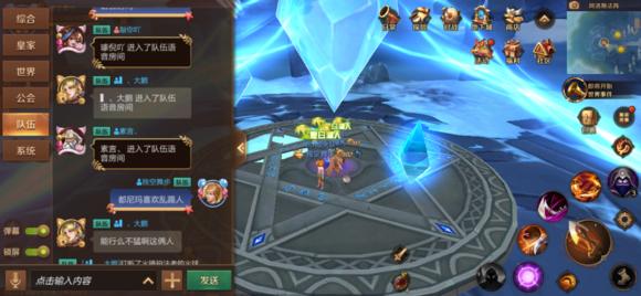 万王之王3D11月8日更新公告 新增战队系统玩法[多图]
