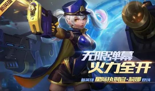 时空召唤11月7日更新公告 新英雄莉娜登场[多图]