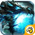 神曲大陆游戏官方正版下载 v1.7.0