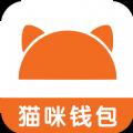 猫咪钱包贷款官方版app下载 v1.0.1