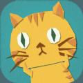 敢问猫在何方安卓官方版下载 v1.0