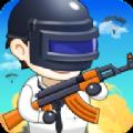 枪战王者战场求生官方最新版 v1.0