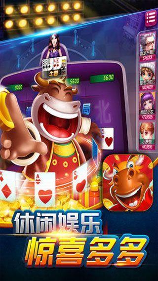盛达娱乐游戏官方下载安卓手机版图片2