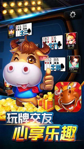 盛达娱乐游戏官方下载安卓手机版图片4