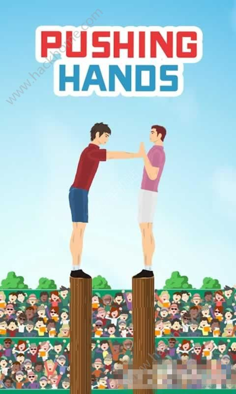 抖音Pushing Hands攻略大全 高手操作技巧汇总[多图]