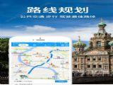 海鸥地图特别版离线地图app下载 v1.0