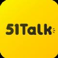 51Talk青少儿英语app软件手机版下载 v1.0.0