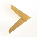智享思航客户端app下载安装 v1.0