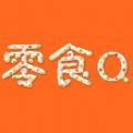 微信零食Q小程序入口下载手机版 v6.5.24