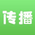 大传播手机版app官方下载 v1.0