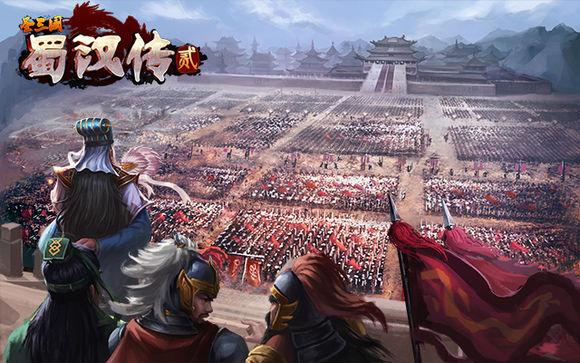 圣三国蜀汉传2攻略大全 全关卡通关攻略[多图]