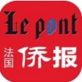 法国侨报APP官方手机版下载 v1.0