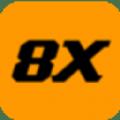 x8影库apk免费破解版app下载 v1.0