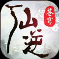 仙逆苍穹OL手游官网安卓版 v1.9.2