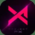 Project FX手游官方正式版 v1.0.23