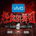 热血街舞团爱奇艺app官方版下载 v8.12.0