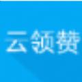 光速赞下载app免费版软件 v2.0
