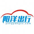 阳洋出行app软件手机版下载 v1.6.8