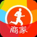 联合健身商家app手机版软件下载 v1.0.5