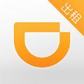 滴滴抢单神器2018版最新版app下载 v3.0.6
